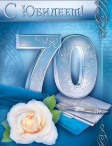 70-let