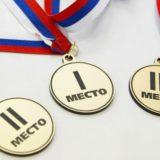 медали спартакиады