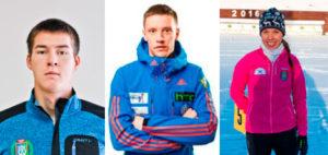 три спортсмена